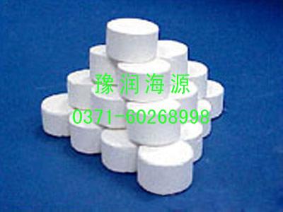 杀菌灭藻剂(氯锭)