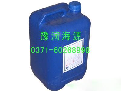 阻垢分散剂(液体)