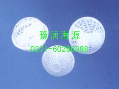 多孔球型悬浮生物填料